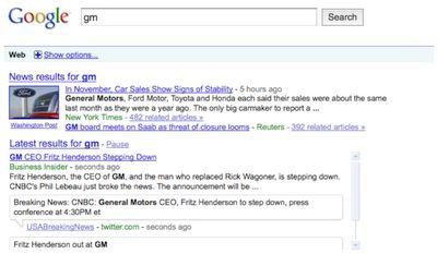 google-realtime-web